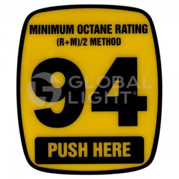 Wayne Ovation, 94 Octane...