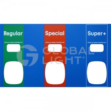 Wayne Ovation® Mobil® LX Decal 3-Product, 888459-103-001