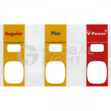 Wayne Ovation® LX Shell® Decal 3-Product, 88459-103-139
