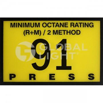 91 Octane, Gilbarco...